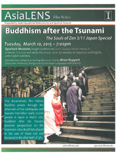 Buddhism after the Tsunami:The Souls of Zen 3/11 Japan Special@AsiaLENS, March10