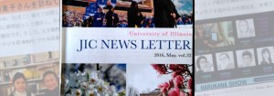 JIC NEWS LETTER, Vol.32, May 2016