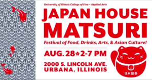 MATSURI @ JAPAN HOUSE, 2-7pm, Aug.28, 2016