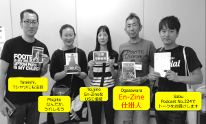 En-Zineにて@Cultural Typhoon, June14, 2015