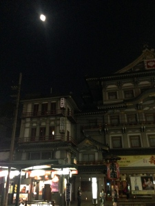京都南座 on Sept. 8 by Mugiko